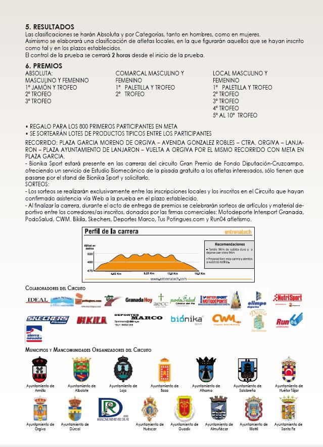 Gran Premio de Fondo Órgiva 2012 Reverso